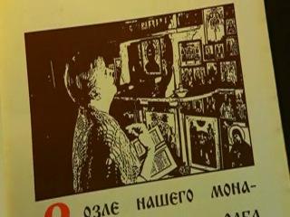 "Худ. фильм ""Притчи"" (2011)"